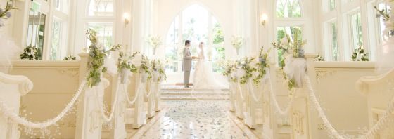 HI HNL HHV Weddings Experience Header 1440x510